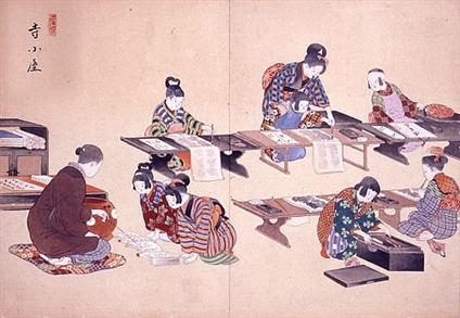 江戸時代の学校